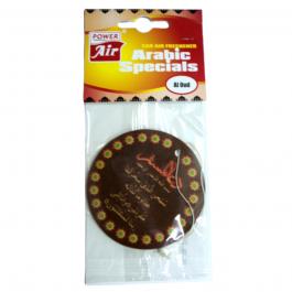 AF901-ARABIC SPECIALS DOUA AL SAFAR-AL OUD