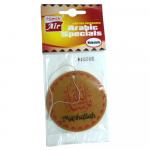 AF900 – CAR AIR FRESHENER ARABIC SPECIALS – MUKALATH