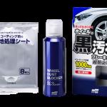 BS494 – WHEEL DUST BLOCKER 200ML – JAPAN