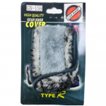 GN159 – GEAR COVER