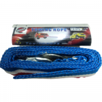 TB072-TOW ROPE