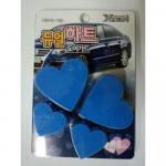 DG079-HEART DOOR GUARD PINK/BLUE