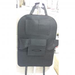 MSS160-BACK SEAT ORGANIZER-POLY TYPE