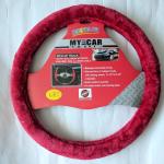 STC501-C-Steering Wheel Cover