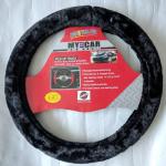 STC501-B-Steering Wheel Cover