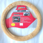 STC501-Steering Wheel Cover
