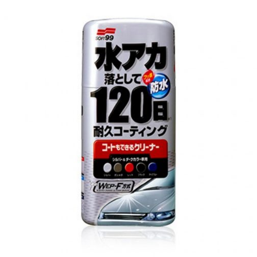 Soft99 Coating Cleaning Liquid Wax Silver & Dark - carmart.ae