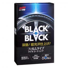 BS493 – BLACK BLACK – HARD COAT FOR TIRE 110ML – JAPAN