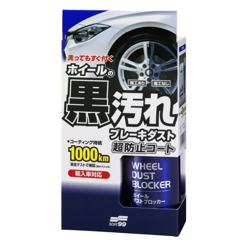 BS494 – WHEEL DUST BLOCKER 200ML – JAPAN - carmart.ae