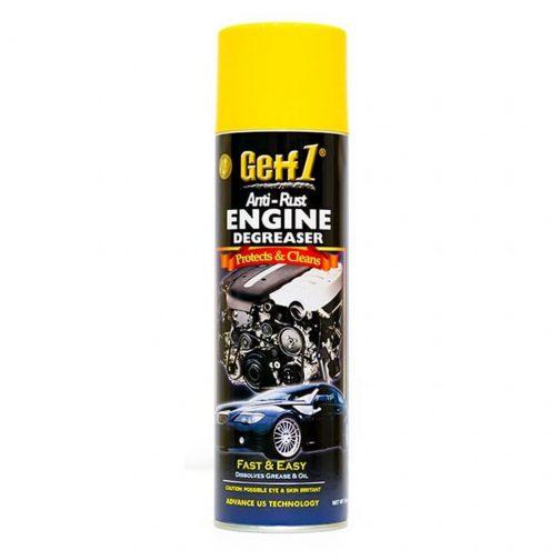 (GETF1) GF1 Anti Rust Engine Degreaser 350g - carmart.ae