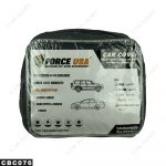CBC076 – FORCE USA UNIVERSAL PVC CAR BODY COVER