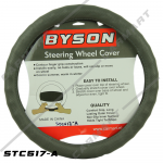 STC517 – BYSON STC MEDIUM INSIDE BLACK
