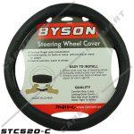 STC520 – BYSON STC MEDIUM INSIDE WHITE
