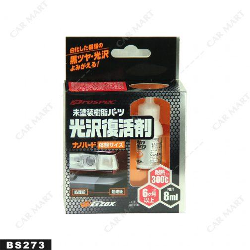 Soft99 Nano Plastic Coat 8ml - carmart.ae